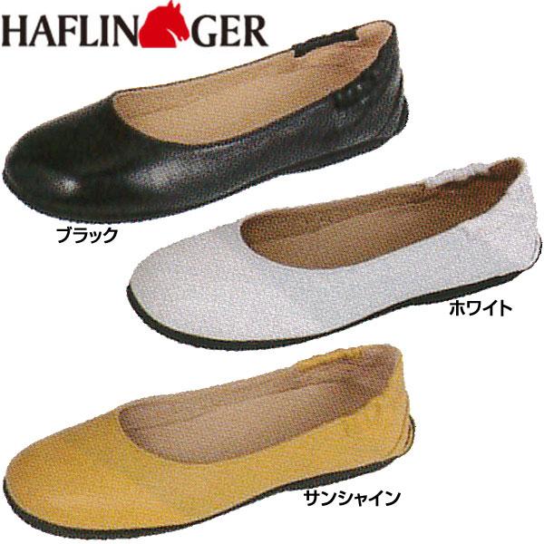 HAFLINGER ハフリンガー シューズ レザー タミナ HL451005(SE) 【レディース】