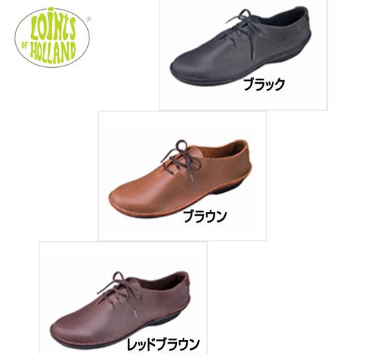 LOINTS(ロインツ) シューズ Fusion LT37837 靴【レディース】 loints(SE)