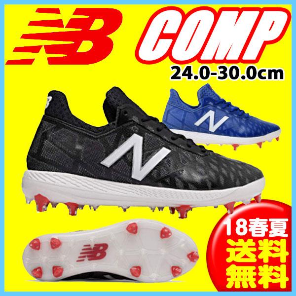ニューバランス(new balance)野球 スパイク ベースボール COMPOSITE COMPD