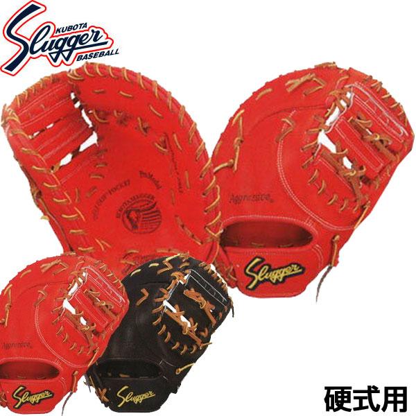 久保田スラッガー 硬式野球用グラブ ファーストミット FP-32 一塁手用