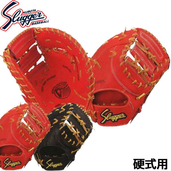 久保田スラッガー 硬式野球用グラブ ファーストミット FP-33 一塁手用