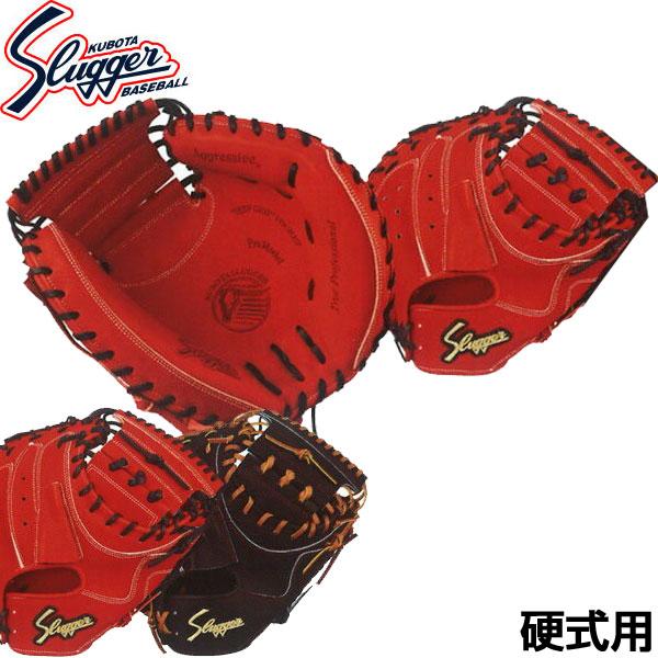 久保田スラッガー 硬式野球用グラブ キャッチャーミット KCX 右投げ用 捕手用