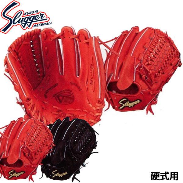 久保田スラッガー 硬式野球用グラブ KSG-17PS ピッチャー用 内野