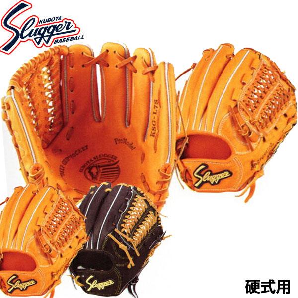 久保田スラッガー 硬式野球用グラブ KSG-L7S 右投げ用 セカンド・ショート・サード用 内野