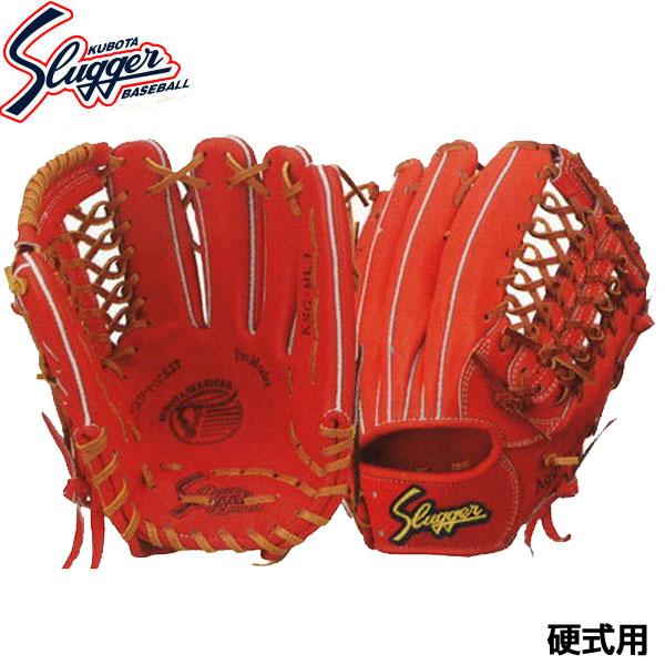 久保田スラッガー 硬式野球用グラブ KSG-ML-1 外野手用
