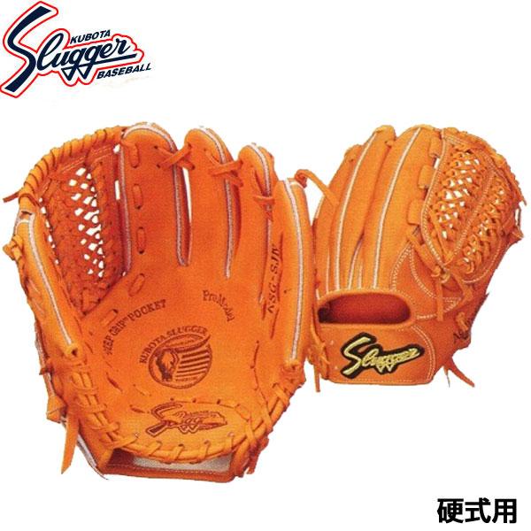 久保田スラッガー 硬式野球用グラブ KSG-SJ4 ピッチャー・サード用 内野