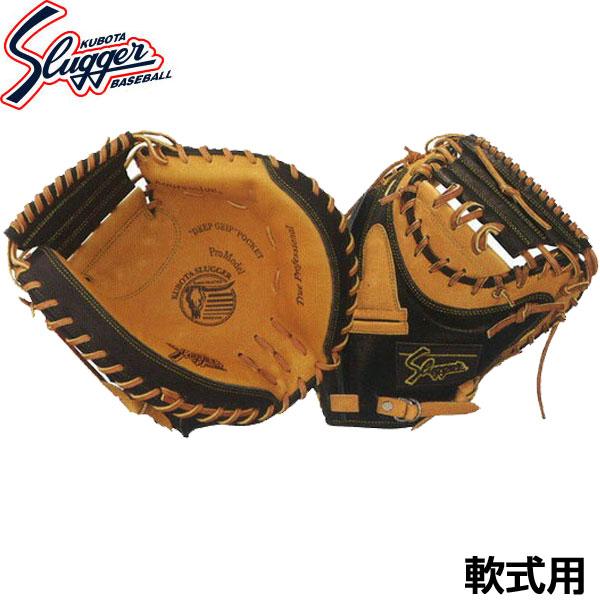 久保田スラッガー 軟式野球用グラブ キャッチャーミット KSM-722 右投げ用 捕手用