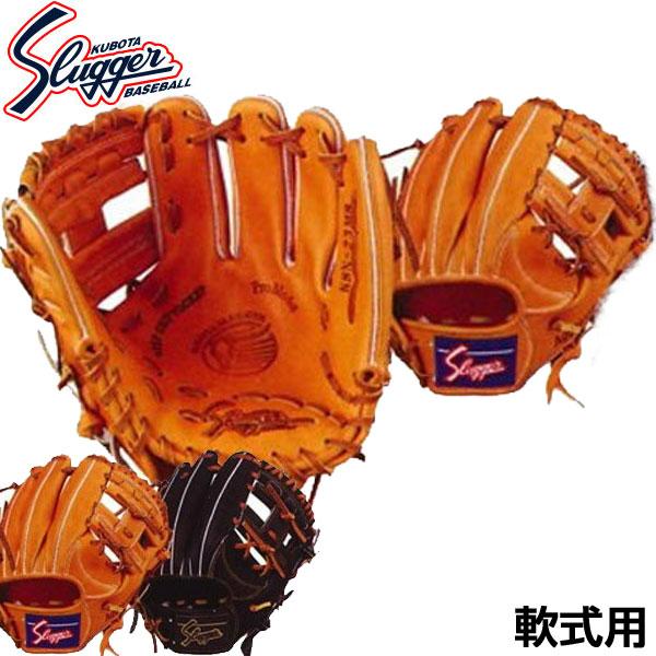 久保田スラッガー 軟式野球用グラブ KSN-23MS 右投げ用 セカンド・ショート・サード用