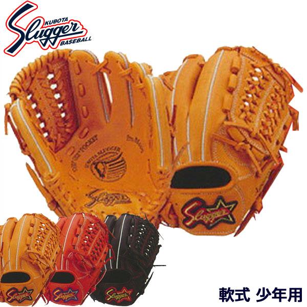 久保田スラッガー 少年軟式野球用グラブ KSN-J2 オールポジション 軟式野球・ソフトボール用(ジュニア)