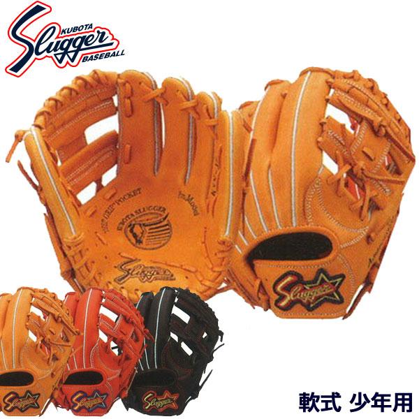 久保田スラッガー 少年軟式野球用グラブ KSN-J6 オールポジション 軟式野球・ソフトボール用(ジュニア)