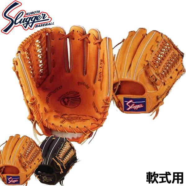 久保田スラッガー 軟式野球用グラブ KSN-L7S 右投げ用 セカンド・ショート・サード用