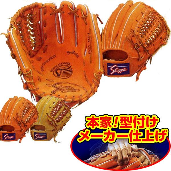 【湯もみ型付け】久保田スラッガーによるメーカー仕上げ!軟式野球用グラブ KSN-MS-1 右投げ用 セカンド・ショート・サード用