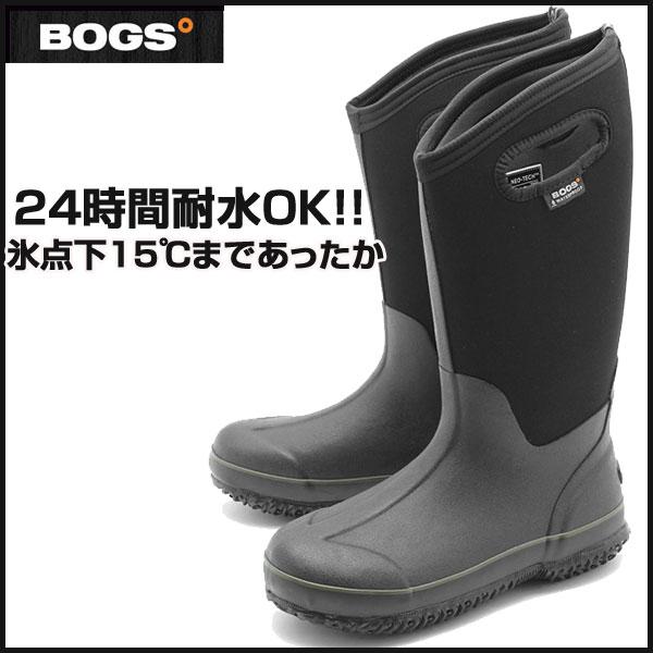 BOGS(ボグス) 防寒 防水ブーツ レディース ロングブーツ CLASSIC HIGH (RO) (レディース)(60153)