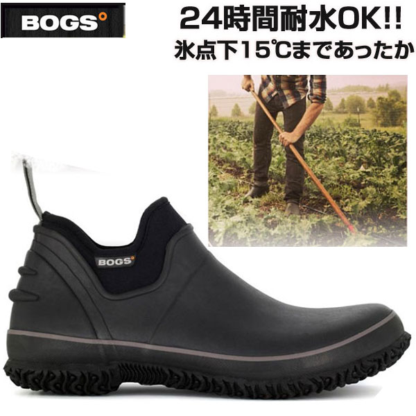 BOGS(ボグス) 防寒 防水ブーツ メンズ URBAN FARMER (RO) (メンズ)(71330)