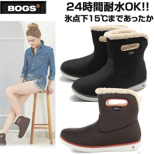BOGS(ボグス) 防寒 防水ブーツ レディース ショートブーツ SHORT BOOTS SOID(78409)