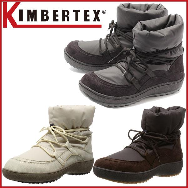 KIMBERTEX(キンバーテックス) 防寒ブーツ レディース シューズ SHORTY(ショーティ) (RO) (レディース)
