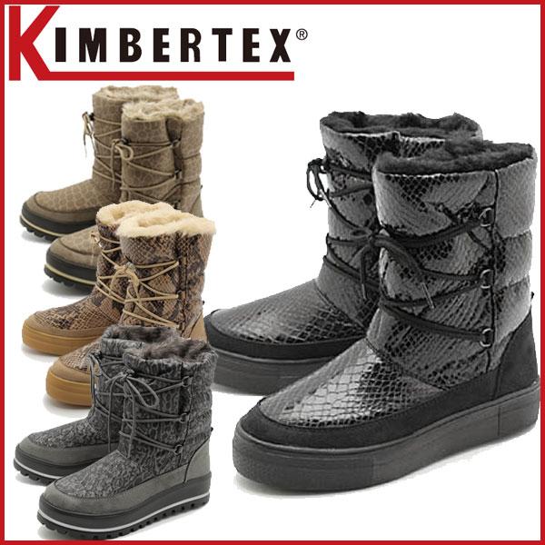 KIMBERTEX(キンバーテックス) 防寒ブーツ レディース シューズ VICKY(ヴィッキー) (RO) (レディース)