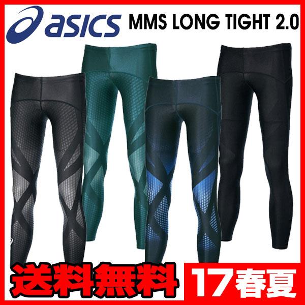 アシックス(asics)機能性インナータイツ MMS LONG TIGHT 2.0 メンズ XA3526