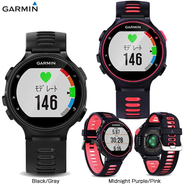 ガーミン(GARMIN)腕時計 ForeAthlete 735XT J フォアアスリート 010-01614 GPS フィットネスウォッチ【日本正規品】
