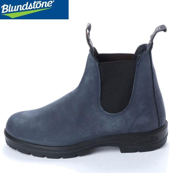 Blundstone(ブランドストーン) サイドゴアブーツ ワークブーツ BS1604141 BS1604 メンズ レディース【ユニセックス】 (SE)
