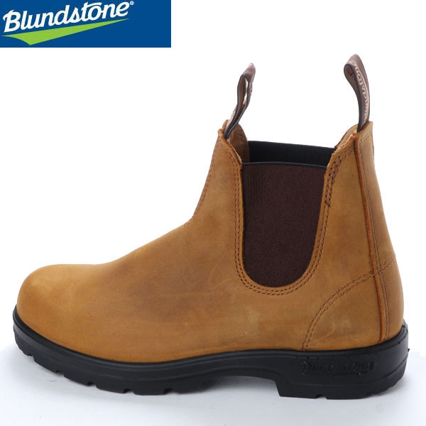Blundstone(ブランドストーン) サイドゴアブーツ ワークブーツ BS561680 BS561 メンズ レディース【ユニセックス】 (SE)
