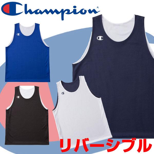 Champion チャンピオン 今ダケ送料無料 リバーシブルタンクトップ プラクティスシャツ 大好評です メンズ CBR2300 ユニセックス バスケットボール