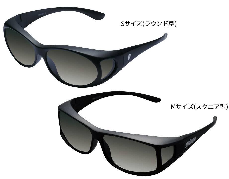Prince(プリンス) 調光偏光オーバーグラス テニス ゴーグル・サングラス PSU311-165