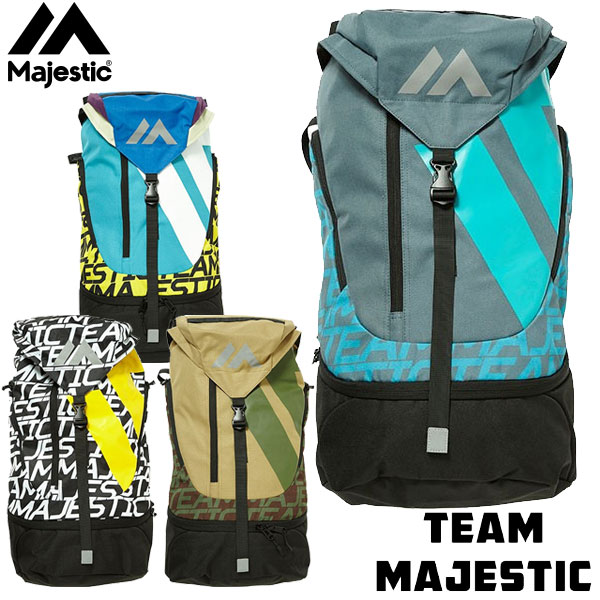 マジェスティック(Majestic)オーセンティック プラクティス バックパック ラージ UPDATE リュック バッグ XM13MAJ014