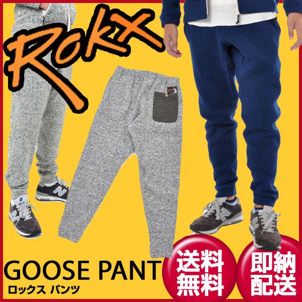 ROKX(ロックス) グースパンツ ボトムス スウェットパンツ RXMF6301 GOOSE PANT メンズ・ユニセックス(あす楽即納)