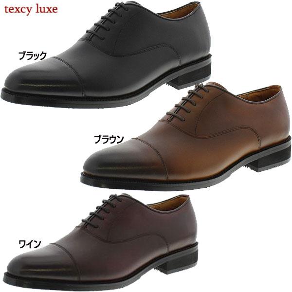 内羽根ストレートチップ アシックス商事 ビジネスシューズ (ブラック/ブラウン/ワイン) 紳士靴 【texcy luxe/テクシーリュクス】 asics 【日本製/牛革】 TU-804