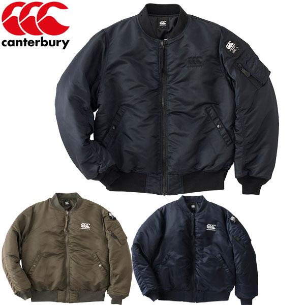 Canterbury(カンタベリー) フライト ジャケット (メンズ) RA78574 アウター 中綿 ブルゾン(あす楽即納あり)(ランキング2位)