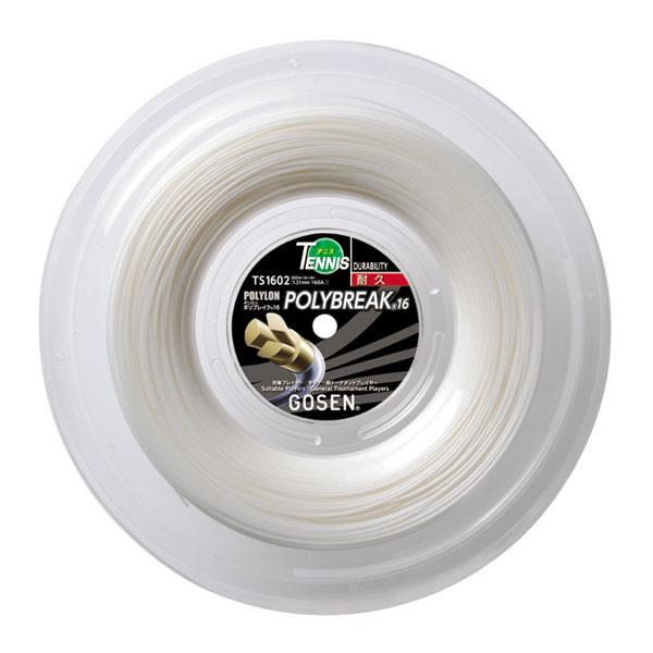 GOSEN(ゴーセン) ポリブレイク16 ロール テニス ガット TS1602W