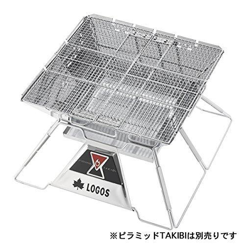ロゴス(LOGOS) ピラミッドSPネット XL