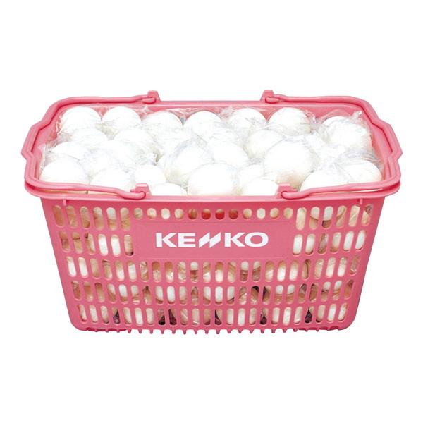【120個+かご1個セット】ナガセケンコー(KENKO) ソフトテニスボール W カゴイリセット テニス ボール TSOWKV