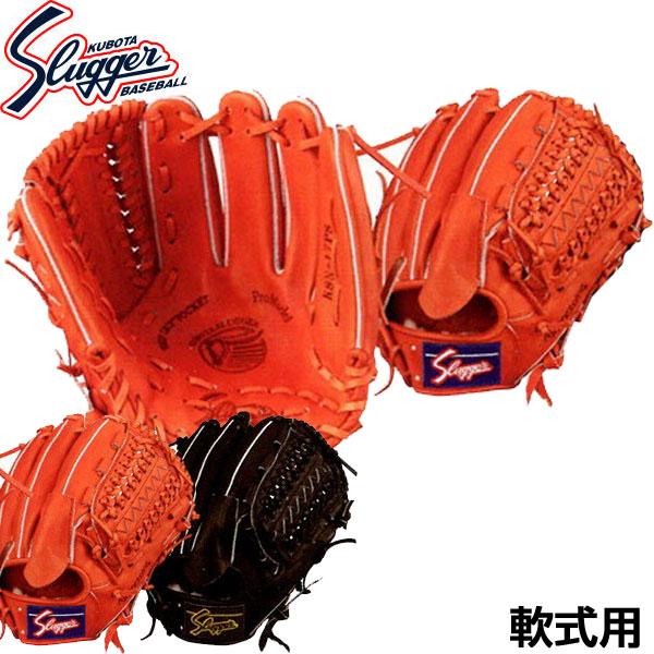 久保田スラッガー 軟式野球用グラブ KSN-17PS ピッチャー用 内野手用