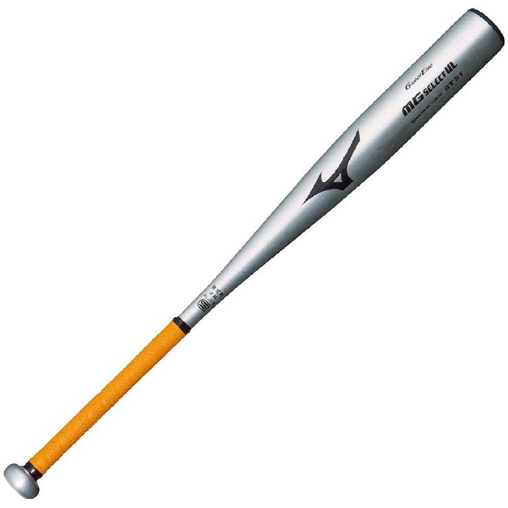 【本日特価】 MIZUNO(ミズノ) 野球 1CJMH1068403 硬式用金属製 MGセレクトUL 野球 バット MGセレクトUL 1CJMH1068403, ginlet(ジンレット):b98ec7ec --- canoncity.azurewebsites.net
