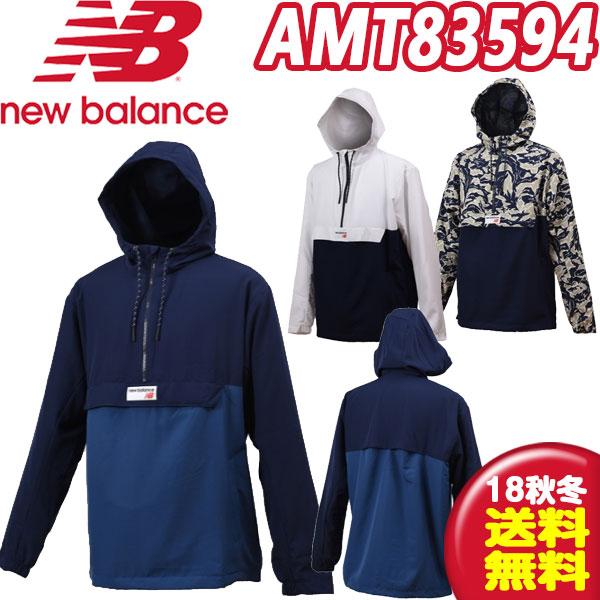【8月上旬予約販売】18FW ニューバランス(new balance) NBアスレチック78アノラック AMT83594 メンズ ウェア