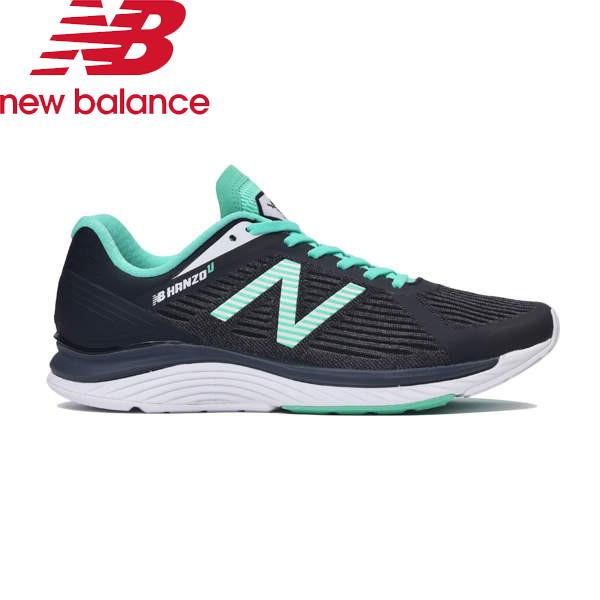 ニューバランス(new balance) NB HANZOU M E1 メンズ ランニングシューズ MHANZUE1D