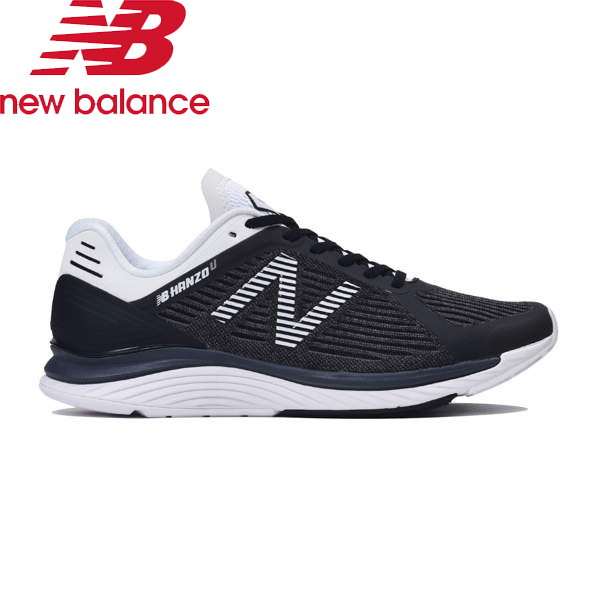 ニューバランス(new balance) NB HANZOU M M1 メンズ ランニングシューズ MHANZUM1D