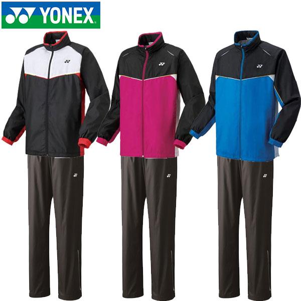 【※ 上下セット ※】Yonex(ヨネックス) (男女兼用 テニスウェア) UNI 裏地付ウィンドウォーマーシャツ・パンツ 70058-80049 メンズ
