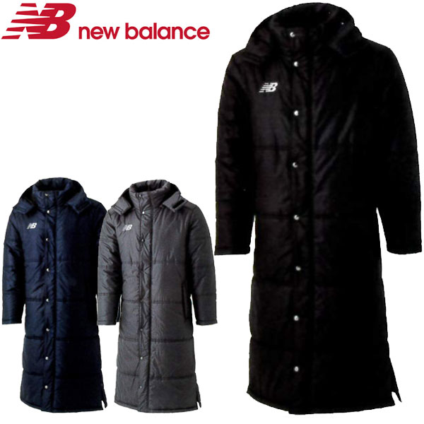 ニューバランス(new balance) アウター ロングパテッドコート JMJF8986 防寒