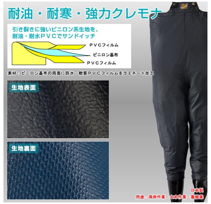 LOGOS ロゴス クレモナ水産 胴付き長靴 鉄紺 25.0cm 10068250