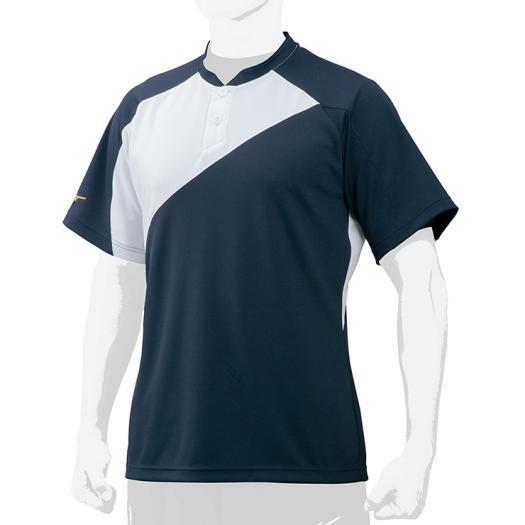 MIZUNO(ミズノ) 【ミズノプロ】ベースボールシャツ(2014世界モデル)[メンズ] 野球 ベースボールシャツ 12JC7L0174