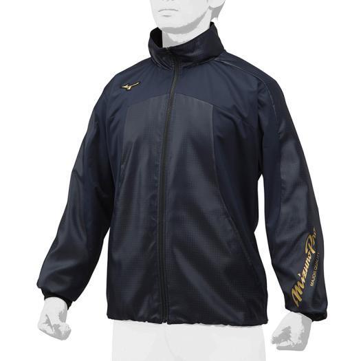 MIZUNO(ミズノ) ウインドブレーカーシャツ 野球 アパレル ユニセックス 男女兼用 12JE8W8014