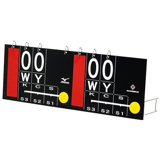 MIZUNO ミズノ 得点板(卓上型) [ 23JTT51100 ]