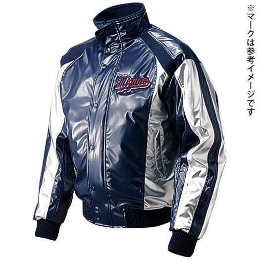 MIZUNO ミズノ ビクトリーステージ グラウンドコート(野球) [ 52WM32314 ]