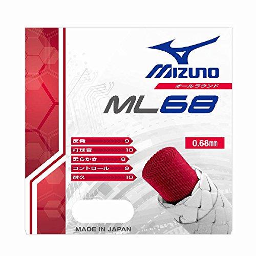 MIZUNO ミズノ ストリングスML68(200)W 73JGA60201