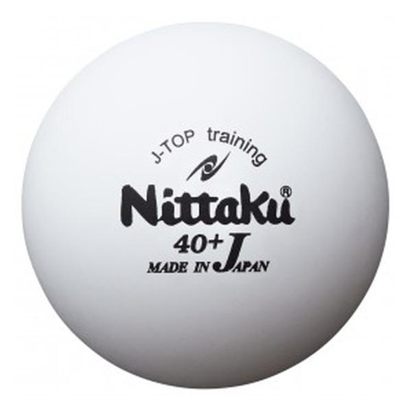 ニッタク(Nittaku) 卓球用 プラ ジャパントップトレ球 10ダース(120個入り) NB1367