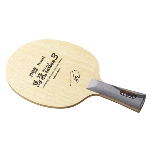 ニッタク(Nittaku) Nittaku シェイクラケット MA LONG CARBON 3 FL 馬龍カーボン3 フレア 卓球 ラケット NC0461