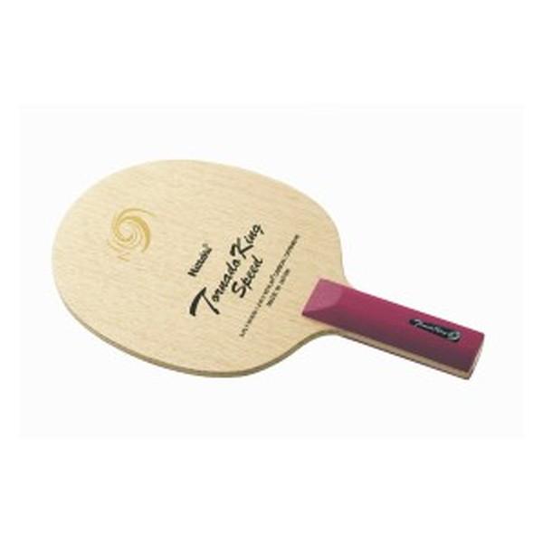 ニッタク(Nittaku) トルネードキング スピード ST 卓球 ラケット NC0408